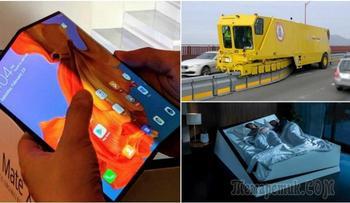 10 обнадеживающих изобретений, которые доказывают, что мы живем в лучшей реальности