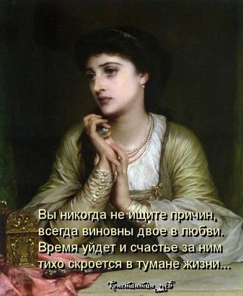 ЛЮБОВЬ НЕ БЫВАЕТ ПОЗДНЕЙ...
