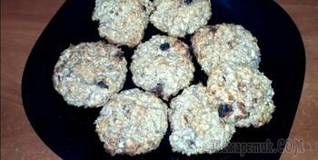 Овсяное печенье с яблоками  и изюмом-без муки!