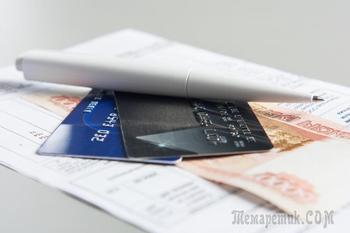 Россиян заставят платить налоги за любые поступления на банковские карты
