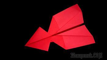 Как сделать самолетик из бумаги, который реально далеко летит