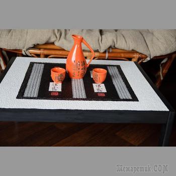 Волшебное преображение: превращаем чехословацкий столик в японский