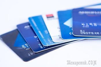 ЮниКредит Банк, досрочное погашение кредита