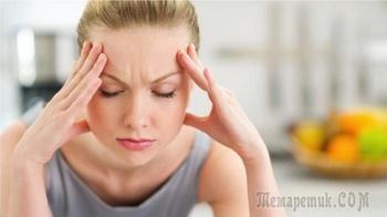 Как победить в борьбе с навязчивой мигренью, не нагружая организм препаратами