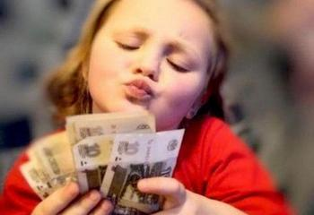 Нужно ли поощрять ребёнка деньгами?