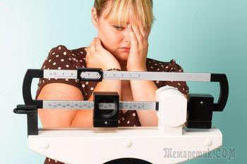 Гормональные причины увеличения веса женщины