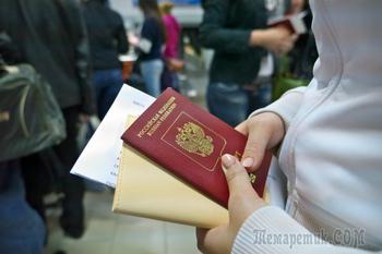 Как избежать штраф за просроченный паспорт гражданину?