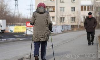 Российским пенсионерам предложили искать альтернативы государственной пенсии