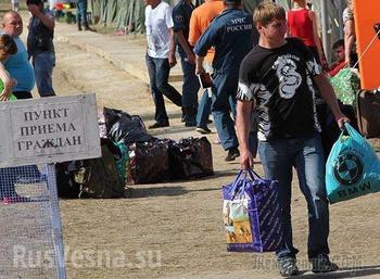 Интеграция Донбасса: Госдума отменит патенты для граждан ДНР и ЛНР