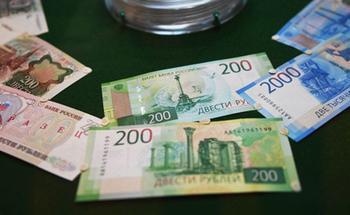 Латвия призвала ЕСзапретить купюру 200рублей