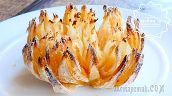 Хризантема в духовке вкусная хрустящая закуска
