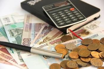 Русский Стандарт, неприятный осадок после общения с Банком