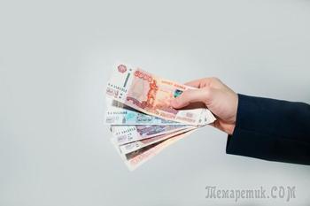 Почта Банк, заблокировал счёт и нет возможности вносить платежи по кредиту