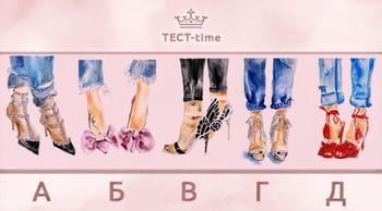 Стильный тест: выберите туфельки и узнайте больше о своем характере