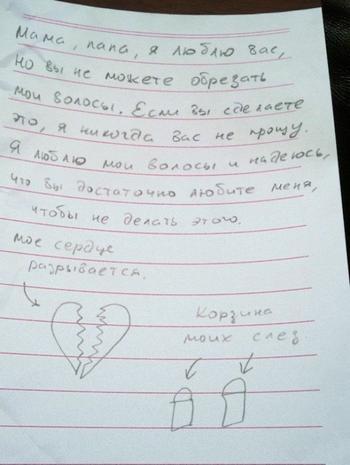 13 детских записок, которые рассмешат даже самых серьезных
