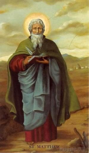 Апостол и Евангелист Матфе́й