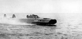 Первый советский катер на воздушной подушке «Л-5»