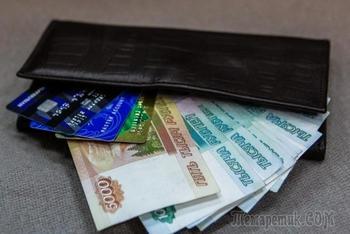 В России предложили амнистию кредитов