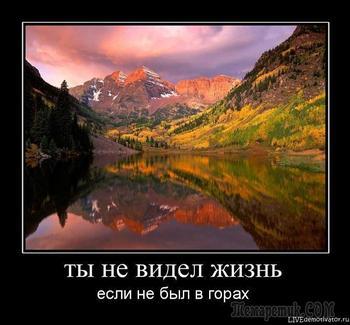 Болгария. По горным тропам Пирина. Красота перевалов. ч.2