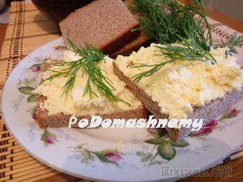 Закуска из сыра и яиц. Вкусная намазка на хлеб за считанные минуты.