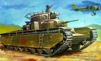 Гиганты, не доехавшие до поля битвы: печальная история сверхтяжелых танков