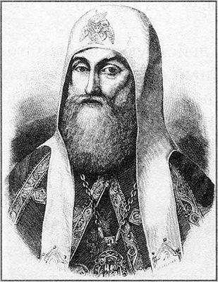 Что мы должны знать о патриархе Гермогене