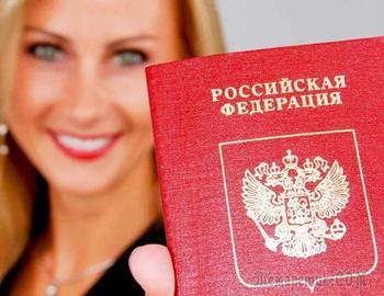 Что такое гражданство, оформляем правильно