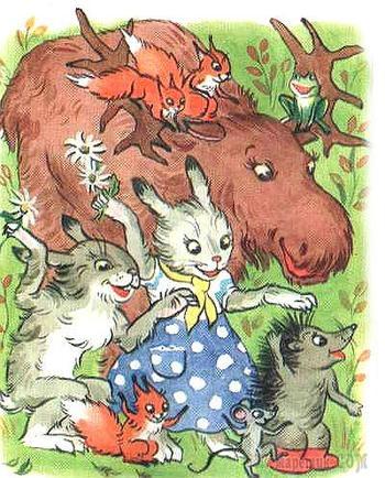 Сказка про то, как еж, лось и заяц прогнали злого волка