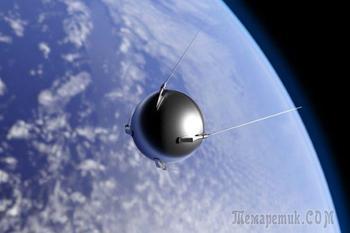 10 удивительных фактов о «Спутнике-1», посвященных его 60-летию