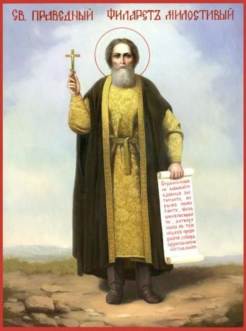 Праведный Филарет Милостивый, Пафлагонянин