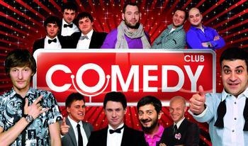 Посмеялись и хватит: как сложилась судьба бывших резидентов Comedy Club