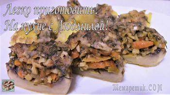 Фаршированные шампиньоны и картофель под соусом Постный ужин
