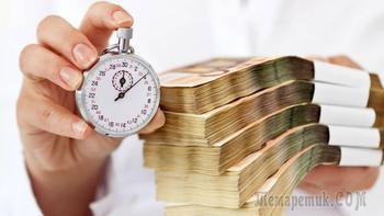 Транскапиталбанк, успешное и быстрое рефинансирование ипотеки