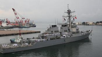 USS Benfold протаранил японский буксир