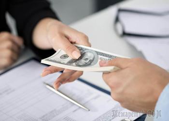 Альфа-Банк, закрытие кредита