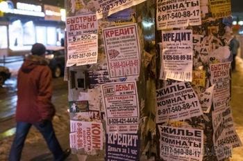 Миллион россиян не сможет выехать из страны из-за кредитов