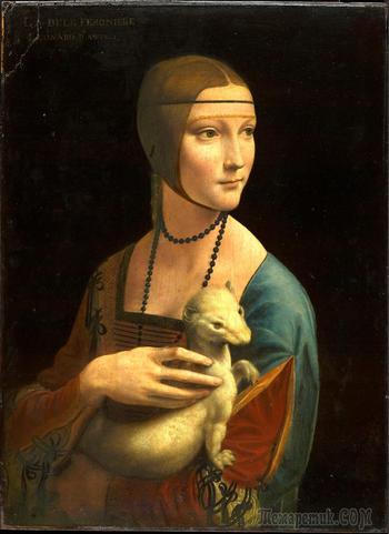 Горностай интересная сказка Леонардо да Винчи!