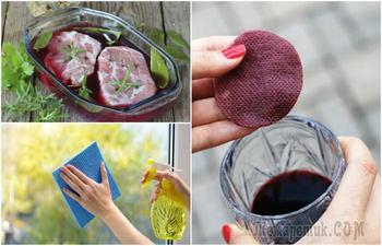 12 нестандартных способов, как использовать вино до последней капли