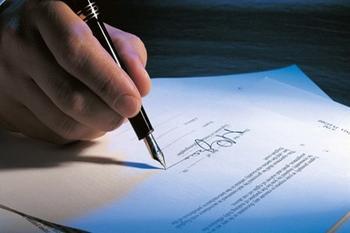 Как составить долговую расписку