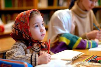 Правила воспитания детей от святых отцов