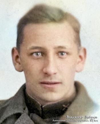 6 мая 2021 года — 100 лет со дня рождения Владимира Антоновича Боброва (6 мая 1921 — 22 сентября 1977)