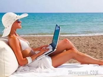 Как собраться в отпуск на работе