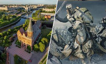 Чей на самом деле город-крепость Калининград, и почему за него веками сражались соседи