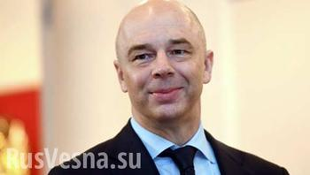 Вице-премьер Силуанов назвал реакцию россиян на пенсионную реформу неожиданной