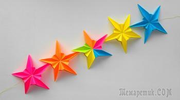 Оригами гирлянда Как сделать гирлянду из бумаги