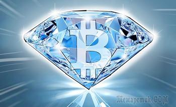 Как купить, продать и обменять Bitcoin Diamond (BCD)