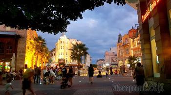 Главная улица в Пловдиве. 1-я часть