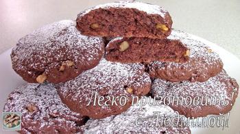 Постное (вегетарианское) шоколадное печенье с орехами