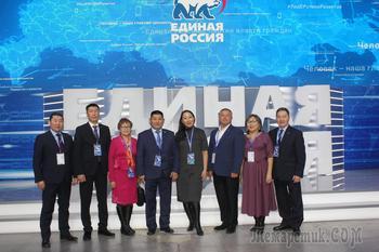 Из-под плинтуса — к прорыву: как прошел съезд «Единой России»