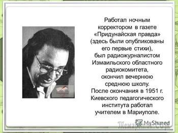 Смешные цитаты Феликса Кривина